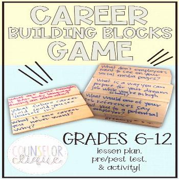 Career Building Blocks Game 54 questions to create your own career building blocks game. Use in you